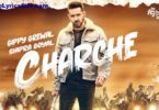 Charche Lyrics