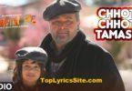 Chhote Chhote Tamashe Lyrics
