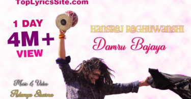 Damru Bajaya Lyrics