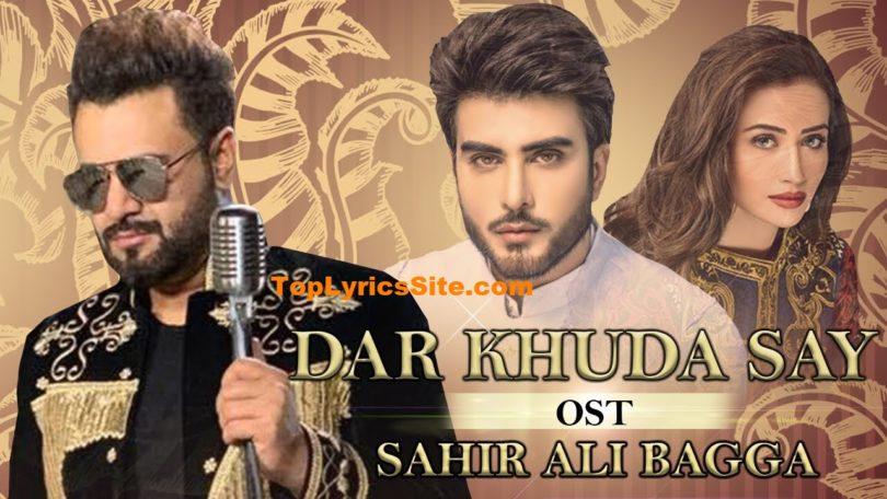 Dar Khuda Say OST Lyrics