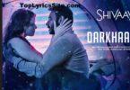 Darkhaast Lyrics
