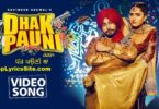 Dhak Pauni Aan Lyrics