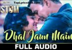 Dhal Jaun foremost Lyrics