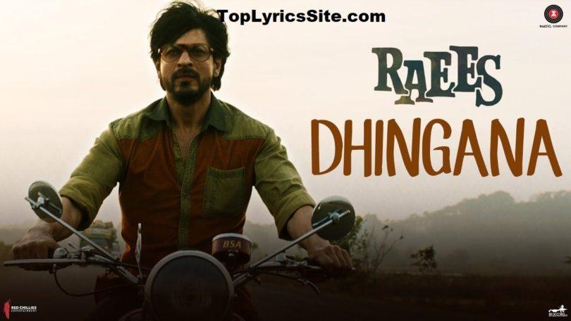 Dhingana Lyrics
