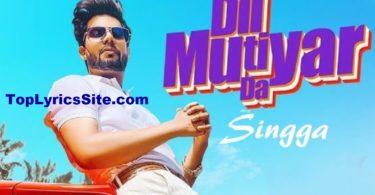 Dil Mutiyar Da Lyrics