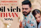 Dil Vich Thaan Lyrics