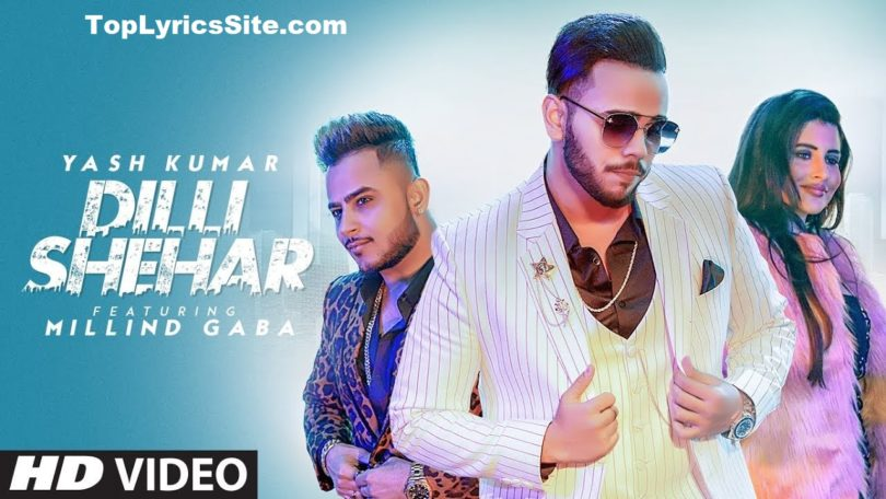 Dilli Shehar Lyrics