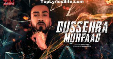 Dussehra Lyrics