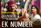 Ek Number Lyrics