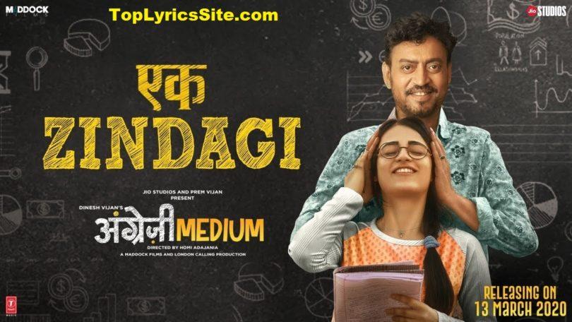 Ek Zindagi Lyrics