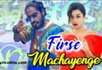 Fir Se Machayenge Lyrics