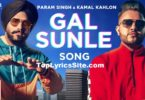 Gal Sunle Lyrics