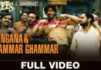 Ghammar Ghammar Lyrics