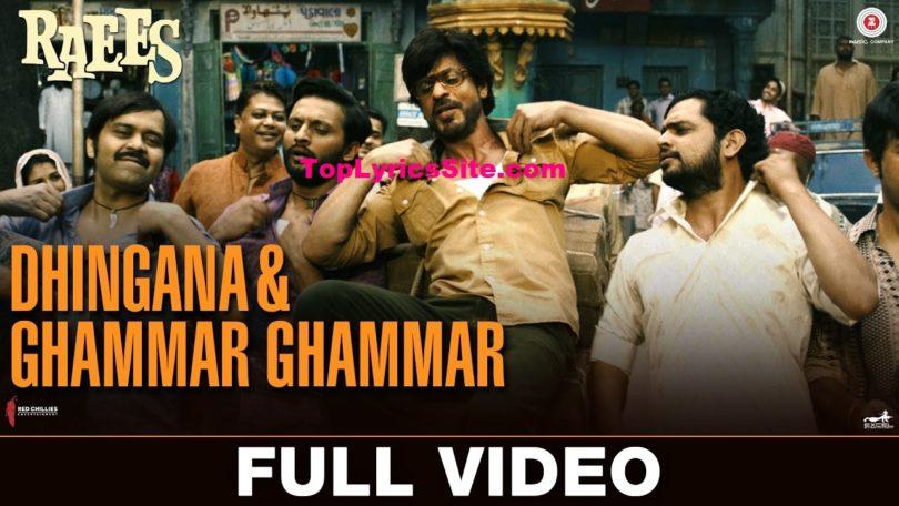 Ghammar Ghammar Lyrics