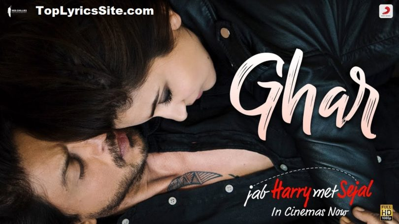 Ghar Lyrics