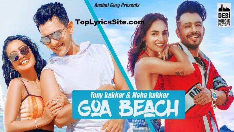 Goa Beach Lyrics