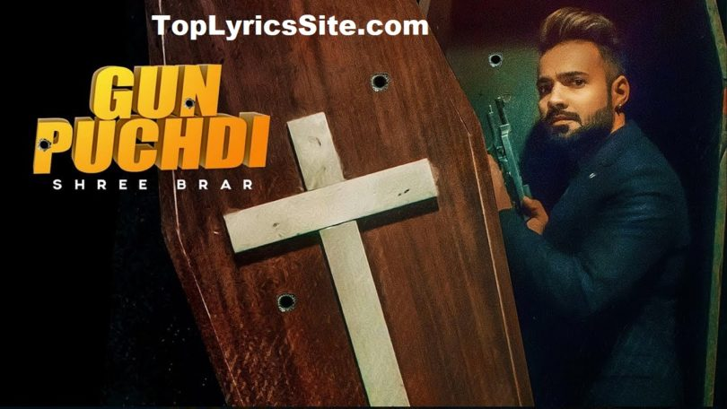 Gun Puchdi Lyrics