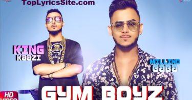 Gym Boyz Lyrics