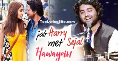 Hawayein Lyrics