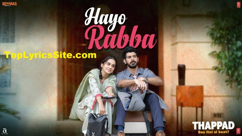 Hayo Rabba Lyrics