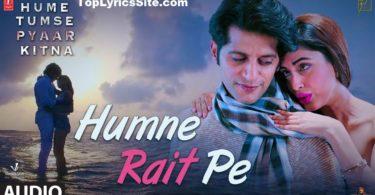 Humne Rait Pe Lyrics
