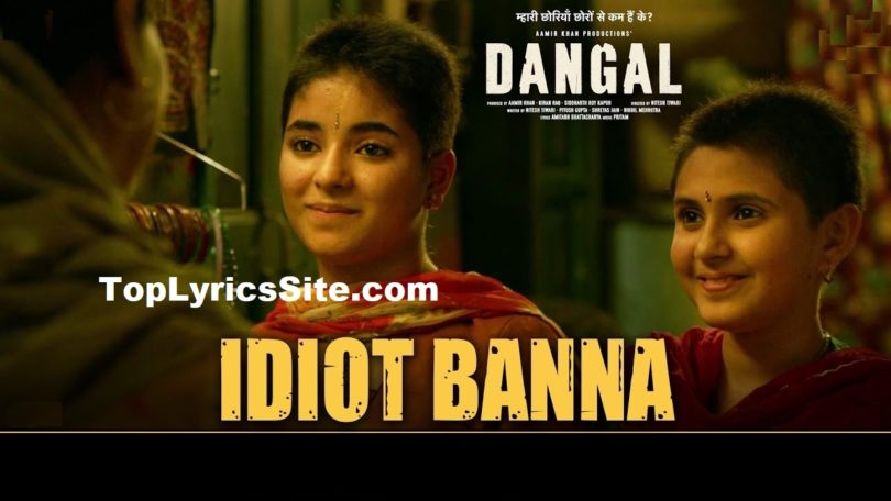 Idiot Banna Lyrics