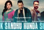 Ik Sandhu Hunda Si Lyrics