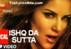 Ishq Da Sutta Lyrics