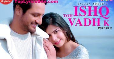 Ishq Toh Vadh K Lyrics