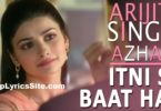 Itni Si Baat Lyrics