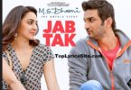 Jab Tak Lyrics