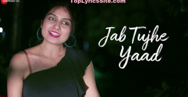 Jab Tujhe Yaad Lyrics