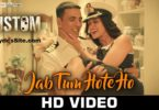 Jab Tum Hote Ho Lyrics