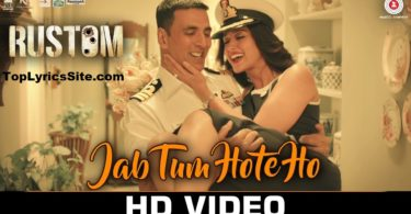 Jab Tum Hote Ho Lyrics