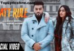 Jatt Rule Lyrics