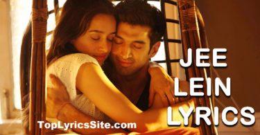 Jee Lein Lyrics