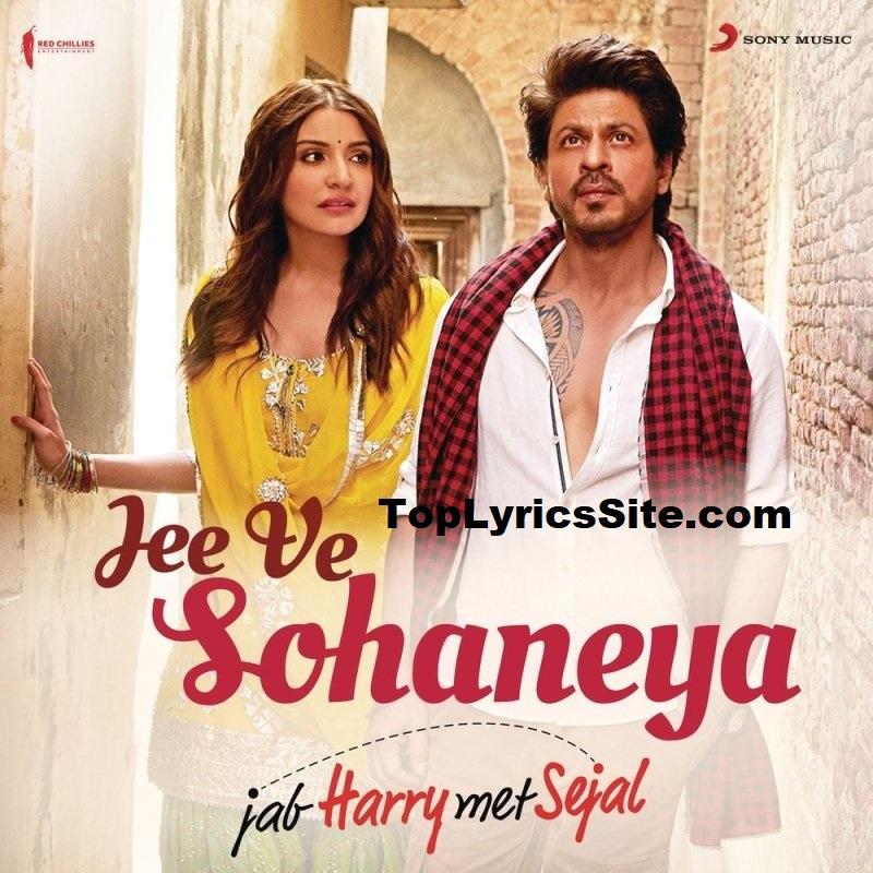 Jee Ve Sohneya Lyrics