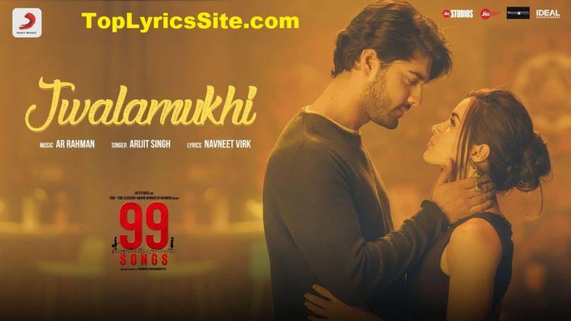 Jwalamukhi Lyrics