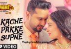 Kache Pakke Supane Lyrics