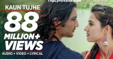 Kaun Tujhe Lyrics