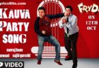 Kauva Party Lyrics