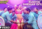 Kudiya Shehar Di Lyrics