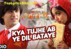 Kya Tujhe Ab Yeh Dil Bataye Lyrics