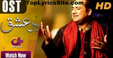 Laal Ishq OST Lyrics