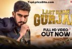 Last Name Gurjar Lyrics