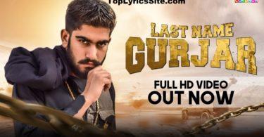 Last Name Gurjar Lyrics