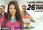 Laung Gwacha Lyrics