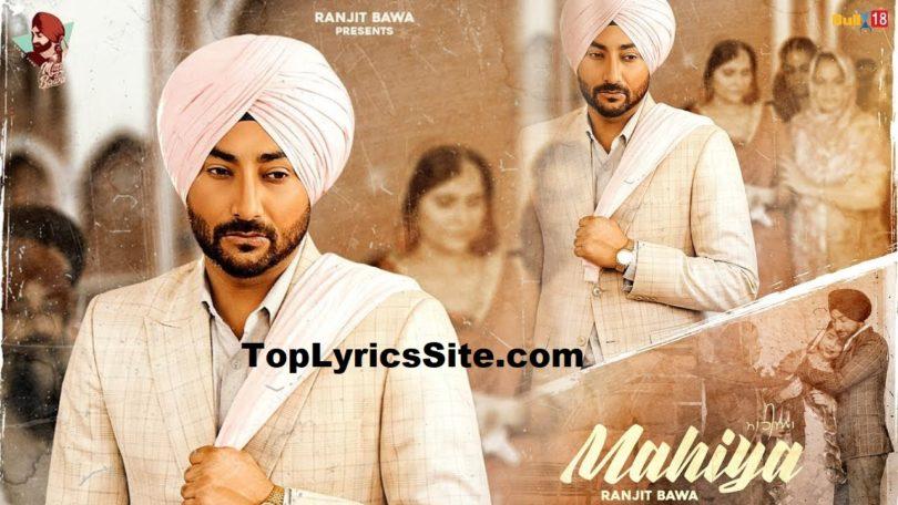Mahiya Lyrics