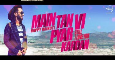 Main Tan Vi Pyar Kardan Lyrics