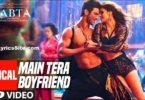 Main Tera Boyfriend Lyrics